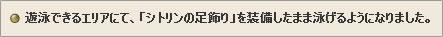 2016_7_22_15