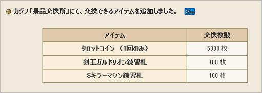 2016_7_22_16