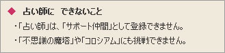 2016_7_22_19