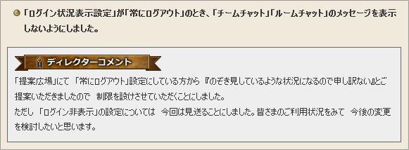2016_7_22_21
