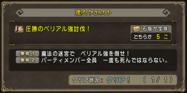 2016_7_3_7