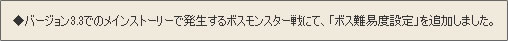 2016_7_4_13