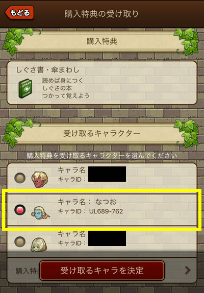 2016_7_4_20