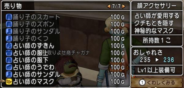 2016_8_18_3