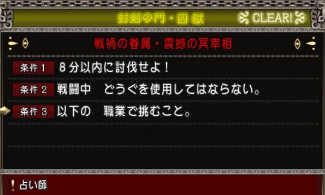2016_8_25_6