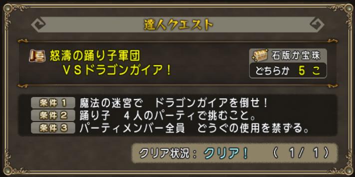 2016_8_28_5