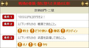 2016_9_10_2