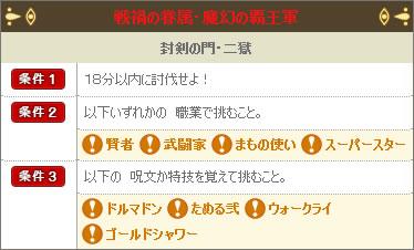 2016_10_10_1