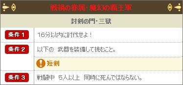 2016_10_10_2