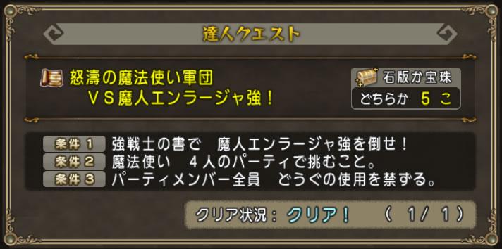 2016_10_23_4