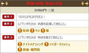 2016_10_25_2