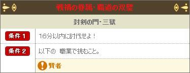 2016_10_25_3