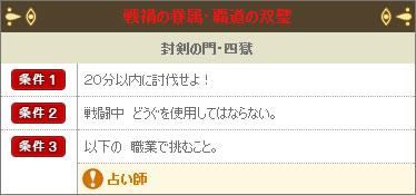 2016_10_25_4