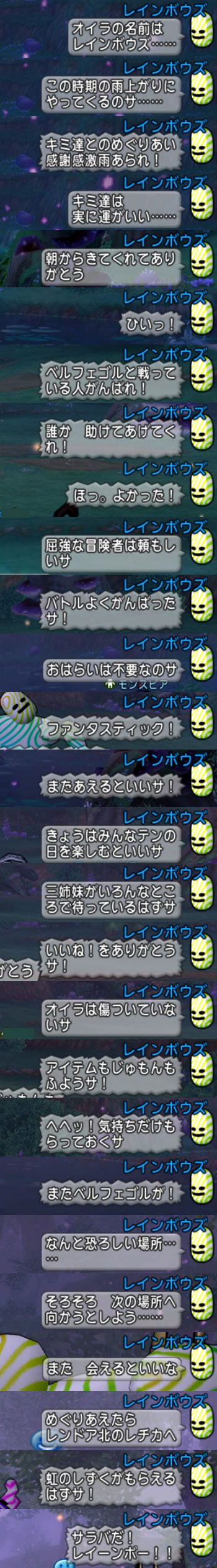 2016_11_10_1