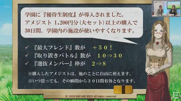 2016_11_10_26