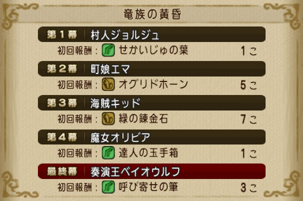 2016_11_15_1
