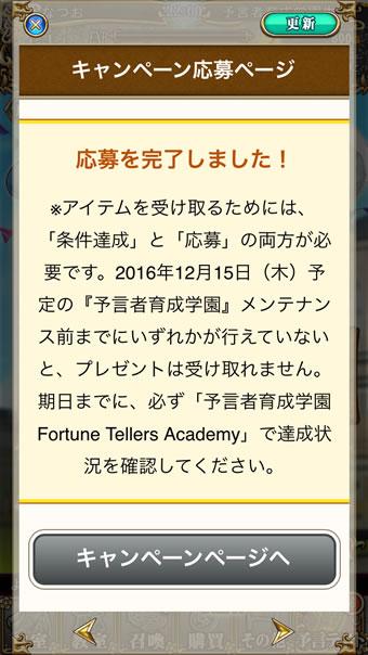 2016_11_15_14