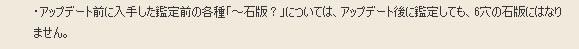 2016_12_15_11