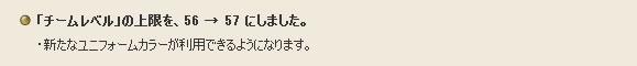 2016_12_15_12