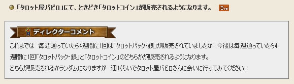 2016_12_15_2