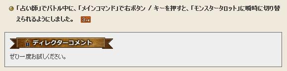 2016_12_15_4