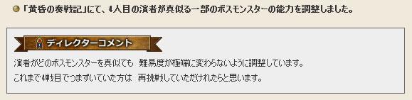 2016_12_15_8