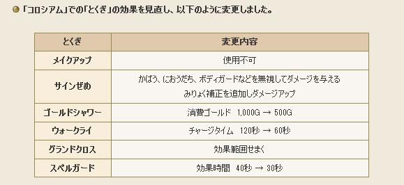 2016_12_15_9