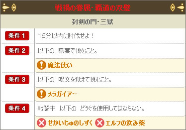 2016_12_25_5