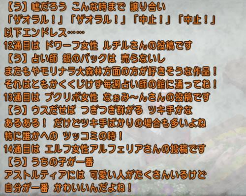 2017_1_10_10