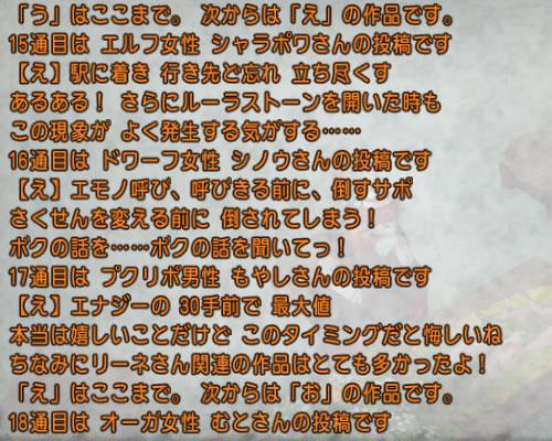 2017_1_10_11