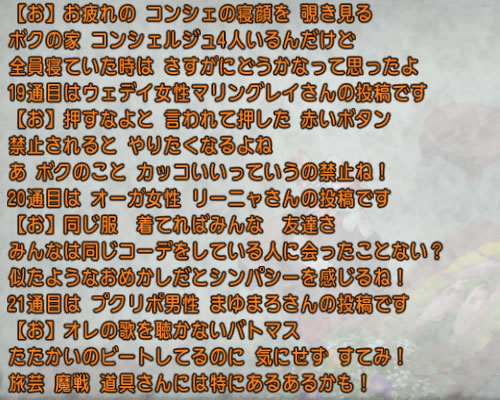 2017_1_10_12