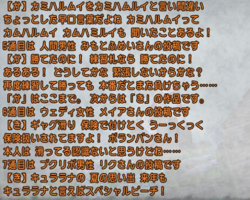 2017_1_10_16