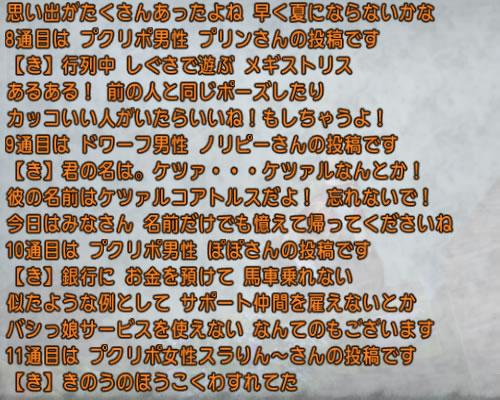 2017_1_10_17