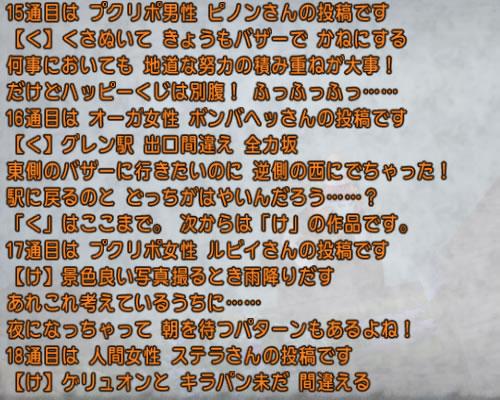 2017_1_10_19
