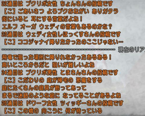 2017_1_10_21
