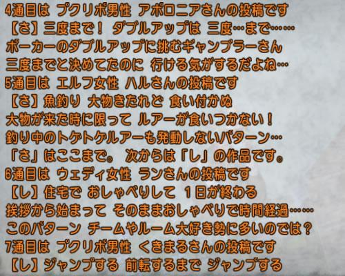2017_1_10_24