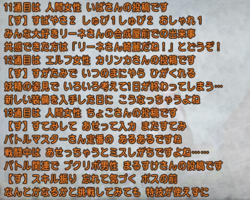 2017_1_10_26