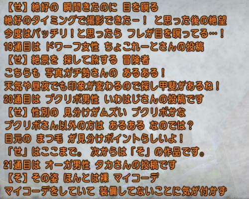 2017_1_10_28