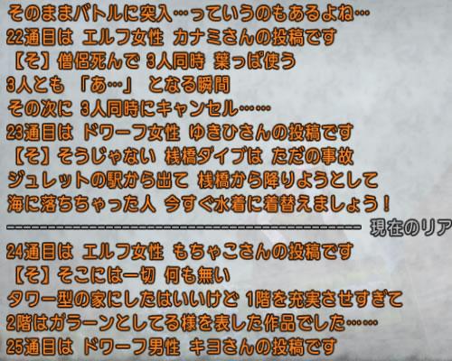 2017_1_10_29