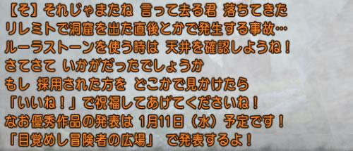 2017_1_10_30