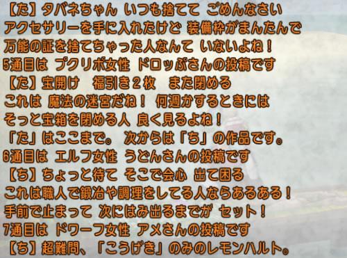 2017_1_10_32