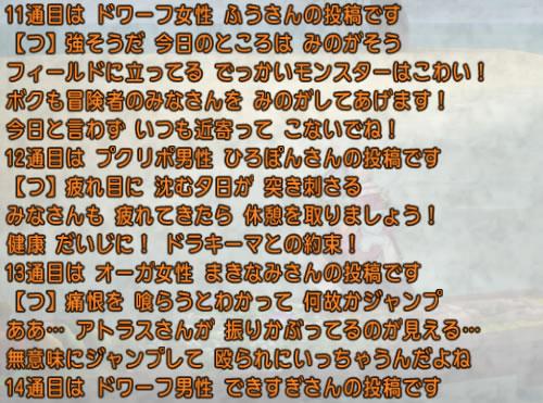 2017_1_10_34