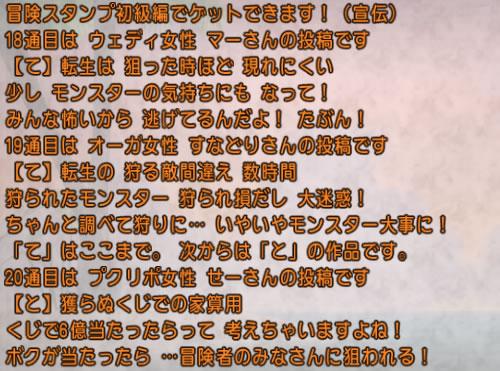 2017_1_10_36