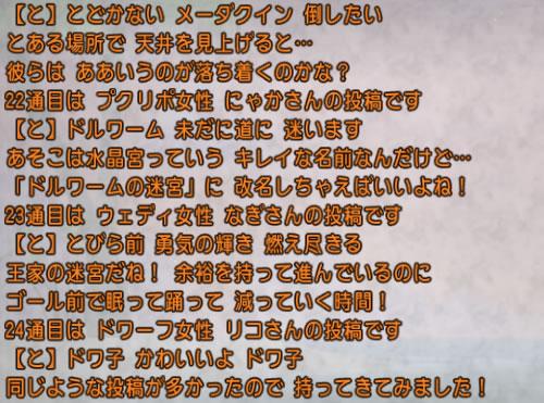 2017_1_10_37
