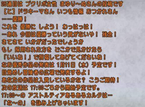 2017_1_10_38