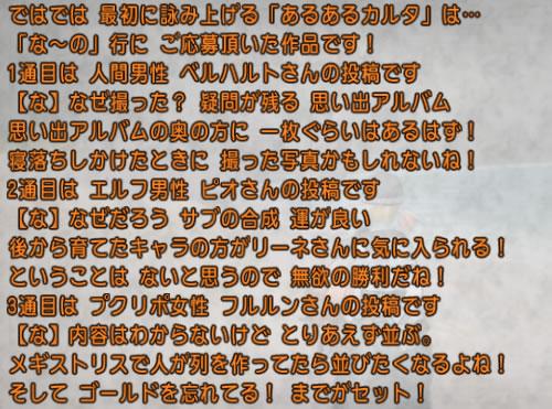 2017_1_10_39