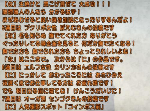 2017_1_10_40