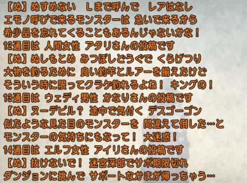 2017_1_10_42