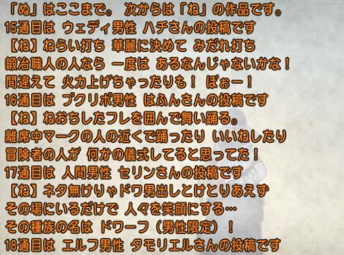 2017_1_10_43