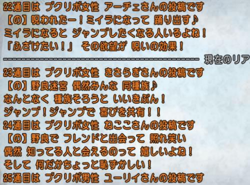 2017_1_10_45